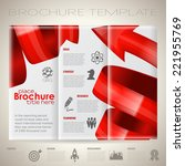 business brochure design with... | Shutterstock .eps vector #221955769