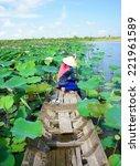 beautiful landscaping of... | Shutterstock . vector #221961589