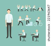 office exercises | Shutterstock .eps vector #221963647