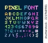 multicolored gradient pixel... | Shutterstock .eps vector #221968981