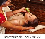 woman having nose ayurveda spa... | Shutterstock . vector #221970199