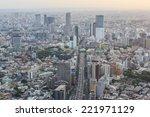 tokyo   jul 12  tokyo cityscape ... | Shutterstock . vector #221971129