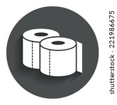 toilet papers sign icon. wc...