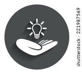 idea patent insurance sign....