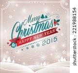 vector christmas illustration... | Shutterstock .eps vector #221988154