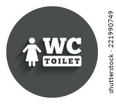 wc women toilet sign icon....