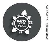 happy new year globe sign icon. ...