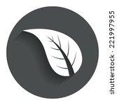 leaf sign icon. fresh natural...
