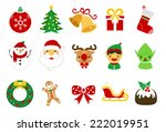 christmas vector illustration... | Shutterstock .eps vector #222019951