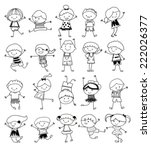 group of kids drawing sketch | Shutterstock .eps vector #222026377