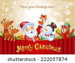 christmas background with santa ... | Shutterstock .eps vector #222057874