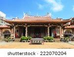 lungshan temple in lukang ... | Shutterstock . vector #222070204