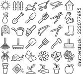 gardening icon collection  ... | Shutterstock .eps vector #222077695