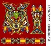 neckline ornate floral paisley... | Shutterstock .eps vector #222078739