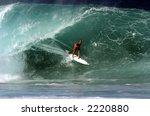 surfer   Shutterstock . vector #2220880