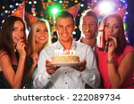 birthday party in club | Shutterstock . vector #222089734