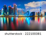 dubai skyline at dusk  uae. | Shutterstock . vector #222100381