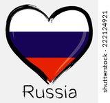 love russia grunge flag   Shutterstock .eps vector #222124921
