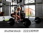 female weightlifter preparing... | Shutterstock . vector #222130909