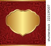claret background with golden... | Shutterstock .eps vector #222139207