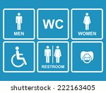 vector restroom icons on blue... | Shutterstock .eps vector #222163405