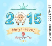 christmas and new year 2015.... | Shutterstock .eps vector #222179497