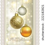 christmas greetings card | Shutterstock .eps vector #222182821