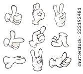 hands in gloves cartoon | Shutterstock .eps vector #222192481