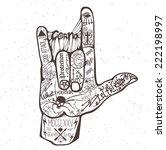 vintage label black hand. the...   Shutterstock .eps vector #222198997