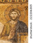 Small photo of ISTANBUL, TURKEY - AUGUST 21: Jesus in the Deesis of Hagia Sophia, a Byzantine mosaic dated about 1280, on August 21, 2014, in Istanbul, Turkey.