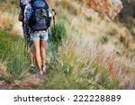 cropped image of a backpacking... | Shutterstock . vector #222228889