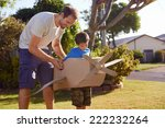 son and dad playing with toy... | Shutterstock . vector #222232264
