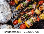 barbecue grill | Shutterstock . vector #222302731