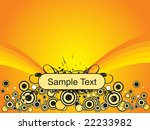 abstract background with place... | Shutterstock .eps vector #22233982