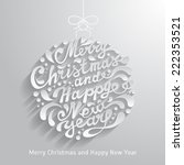 Xmas greeting card with abstract doodle Christmas ball. Merry Christmas and Happy New Year typography, handwriting - stock vector