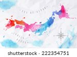 Watercolor Map Of Japan In Pin...