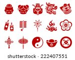 Chinese New Year Icons  ...