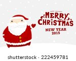 santa claus with merry... | Shutterstock .eps vector #222459781
