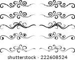vector lines | Shutterstock .eps vector #222608524