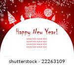 christmas background | Shutterstock .eps vector #22263109
