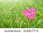 close up thank you card in the... | Shutterstock . vector #222817771