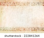 antique wall with greek... | Shutterstock .eps vector #222841264