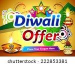 diwali offer background vector... | Shutterstock .eps vector #222853381
