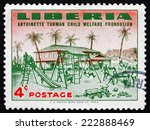 Small photo of LIBERIA - CIRCA 1957: a stamp printed in the Liberia shows Orphanage and Orphanage Playground, Founding of the Antoinette Tubman Child Welfare Foundation, circa 1957