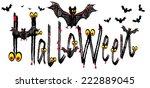 halloween card | Shutterstock .eps vector #222889045