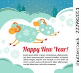 christmas card with a sheeps.... | Shutterstock .eps vector #222982051