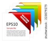 information card with header | Shutterstock .eps vector #223079275