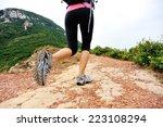young woman hiker legs walking... | Shutterstock . vector #223108294