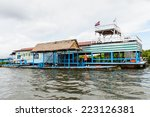 lake tonle sap  combodia   sep... | Shutterstock . vector #223126381