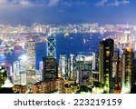 aerial view of hong kong's night | Shutterstock . vector #223219159